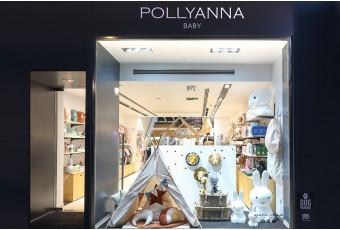 Pollyanna Baby #P2