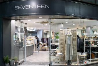 Seventeen #P3